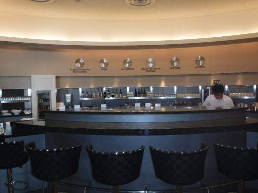 Bar at the Admiral's Club in Narita Terminal 2