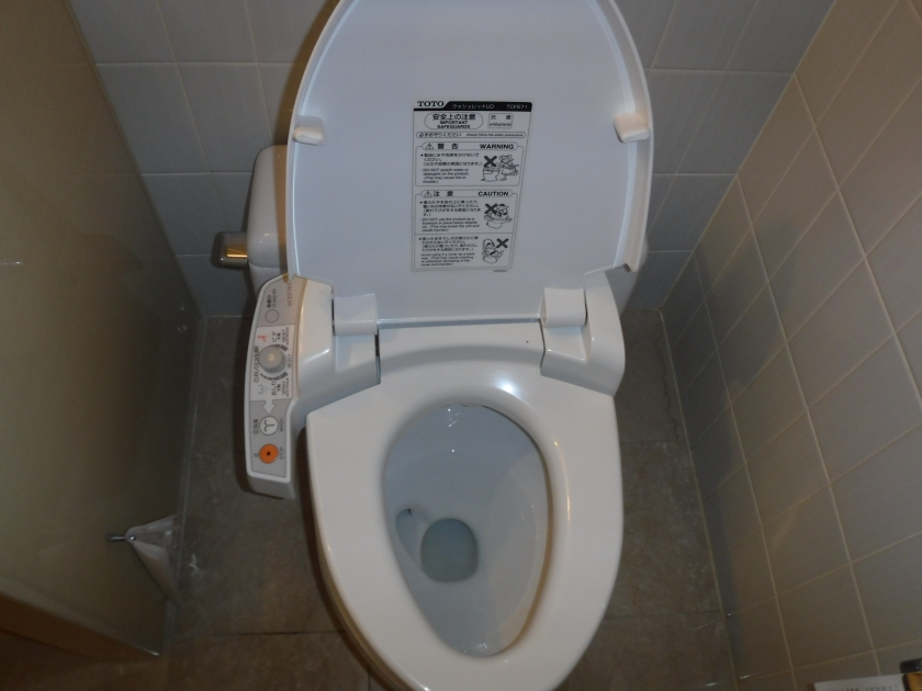 Fancy Japanese toilet at the Narita Hilton
