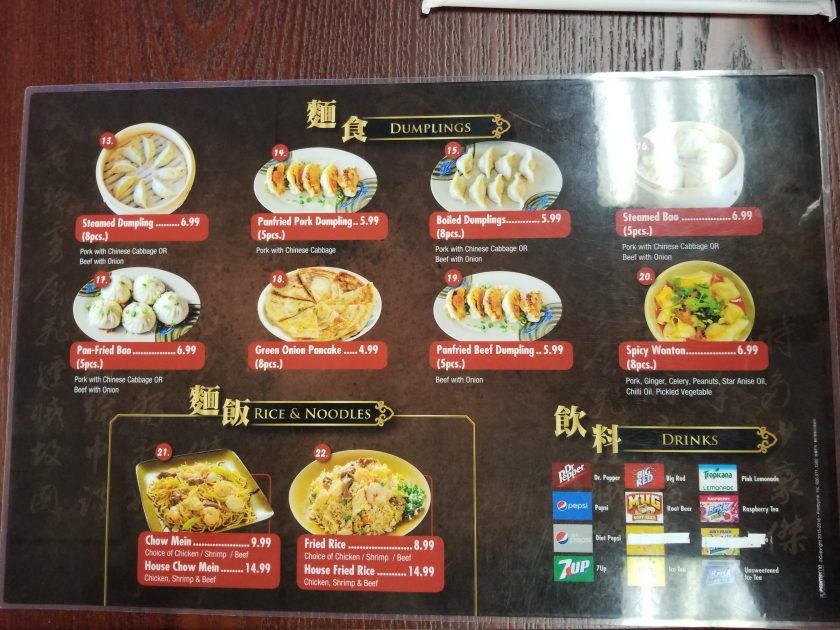 Menu page 2 at Noodles in Midland